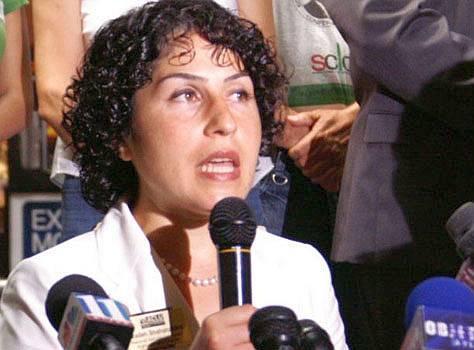 azadeh avocat Atlanta